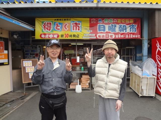 あさひデイサービス 小田部スタッフのブログΣ(´∀`;)