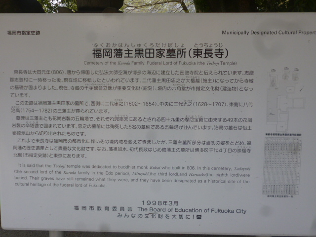 あさひデイサービス南片江のブログ